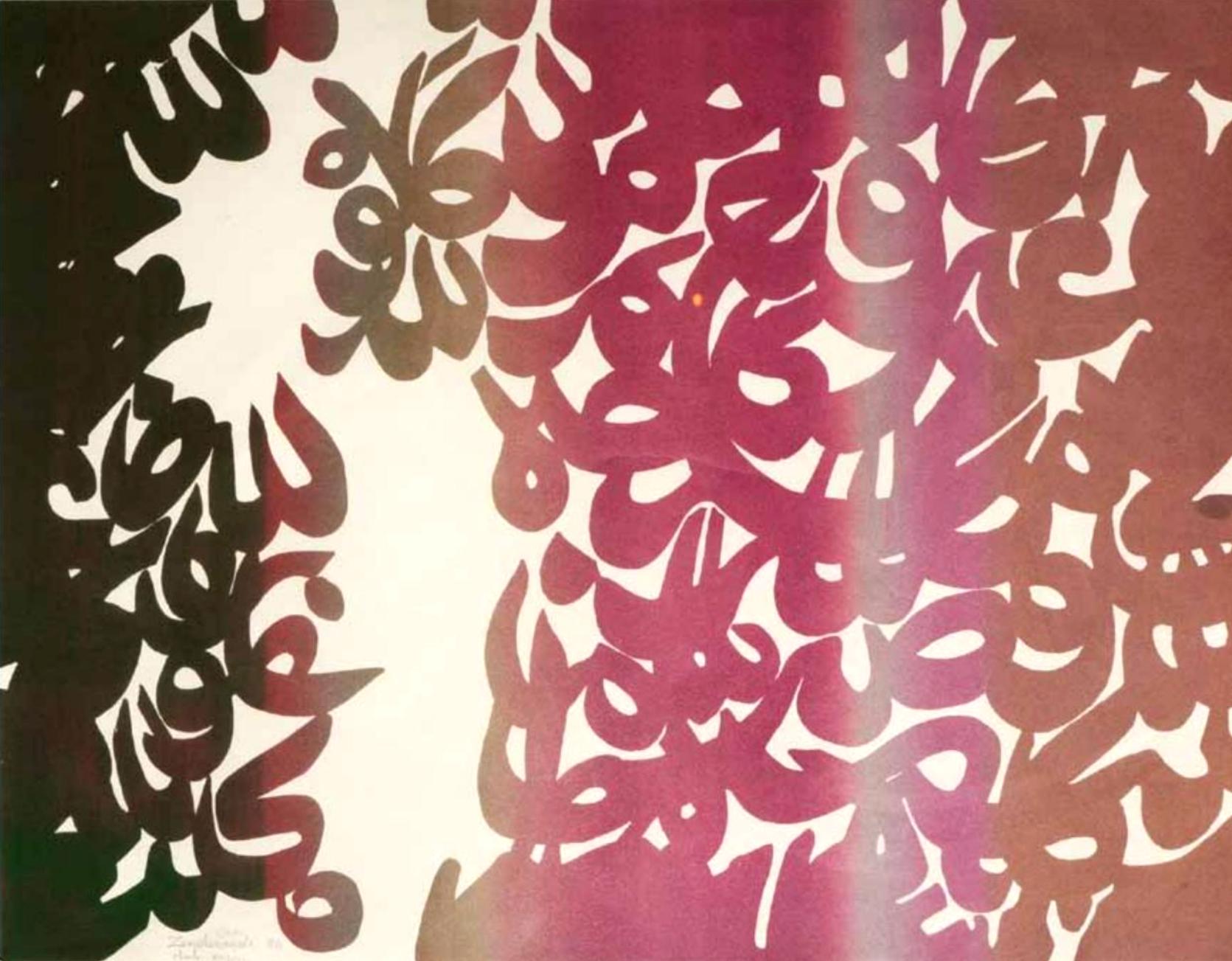 Charles Hossein Zenderoudi, Untitled, silkscreen on cardboard, 50 x 65 cm, 1984