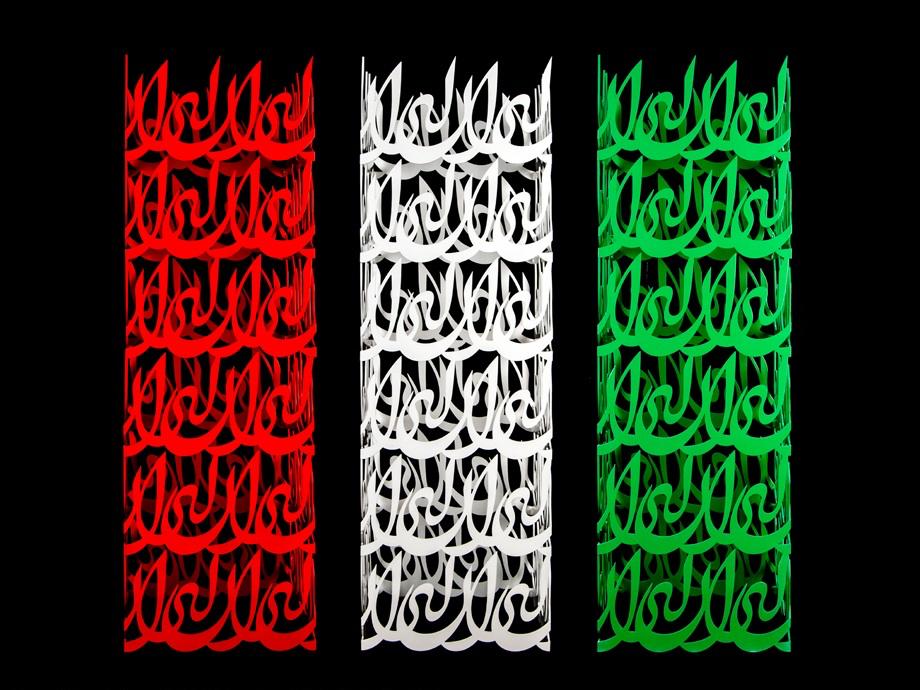 Alizera Astaneh, Iran, iron & industrial color, 123 x 114 x 38 cm,2013
