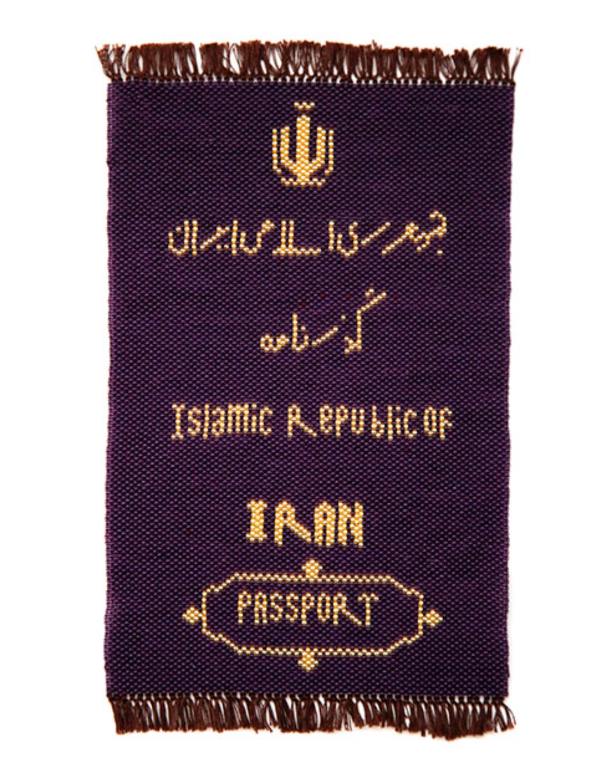 Dzamil Kamangar, My Iranian Passport, bead knitting, 28 x 16 cm, 2016