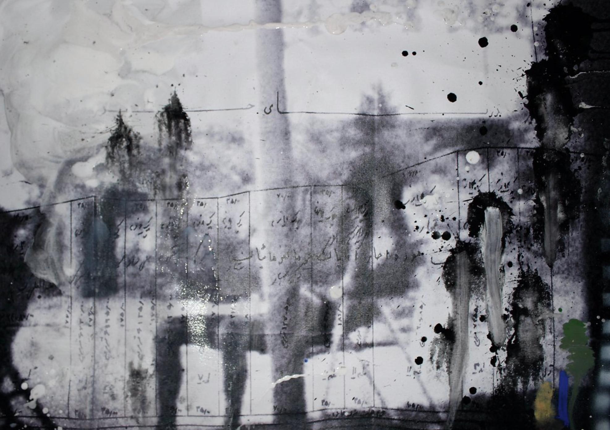 Firouz Farmanfarmaian, Summer at the Caspian II Part III, acrylic and print on photo paper, 70 x 100 cm, 2015