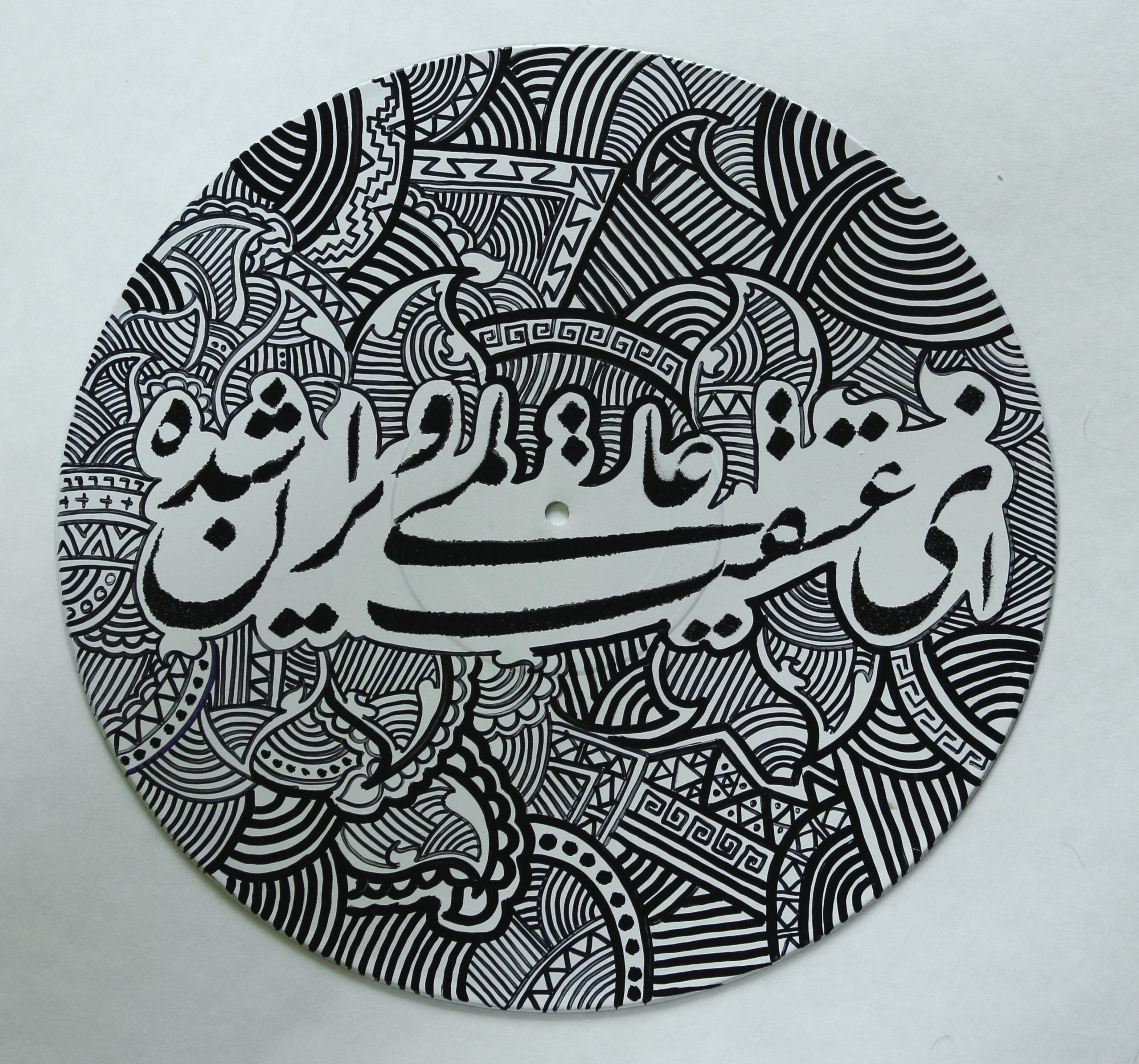 Rumi in Love by Iranian artist Keyvan Heydari Shovir