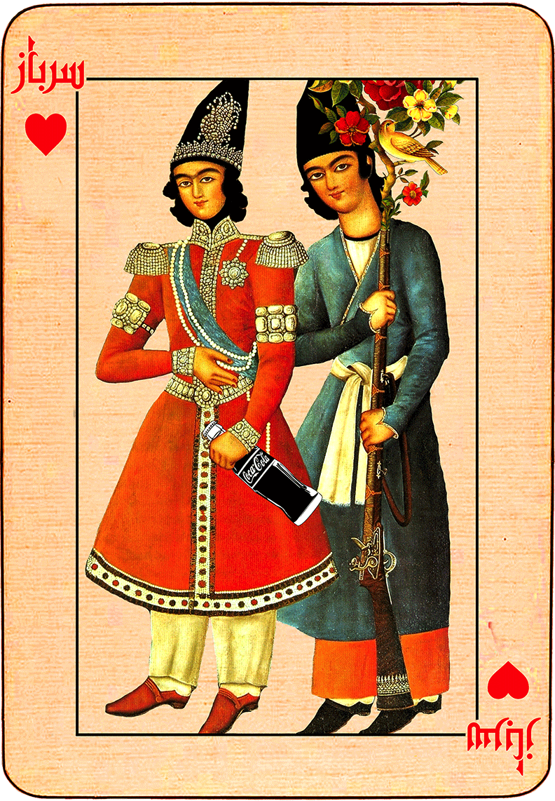 Sarbaz Playing Cards by Iranian artist Rabee Baghshani