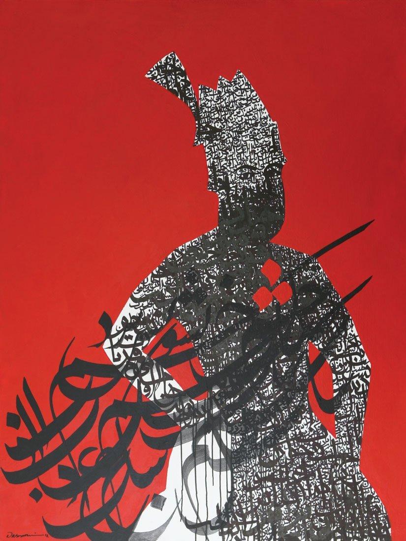 fondation behnam bakhtiar.sasan nasernia 4