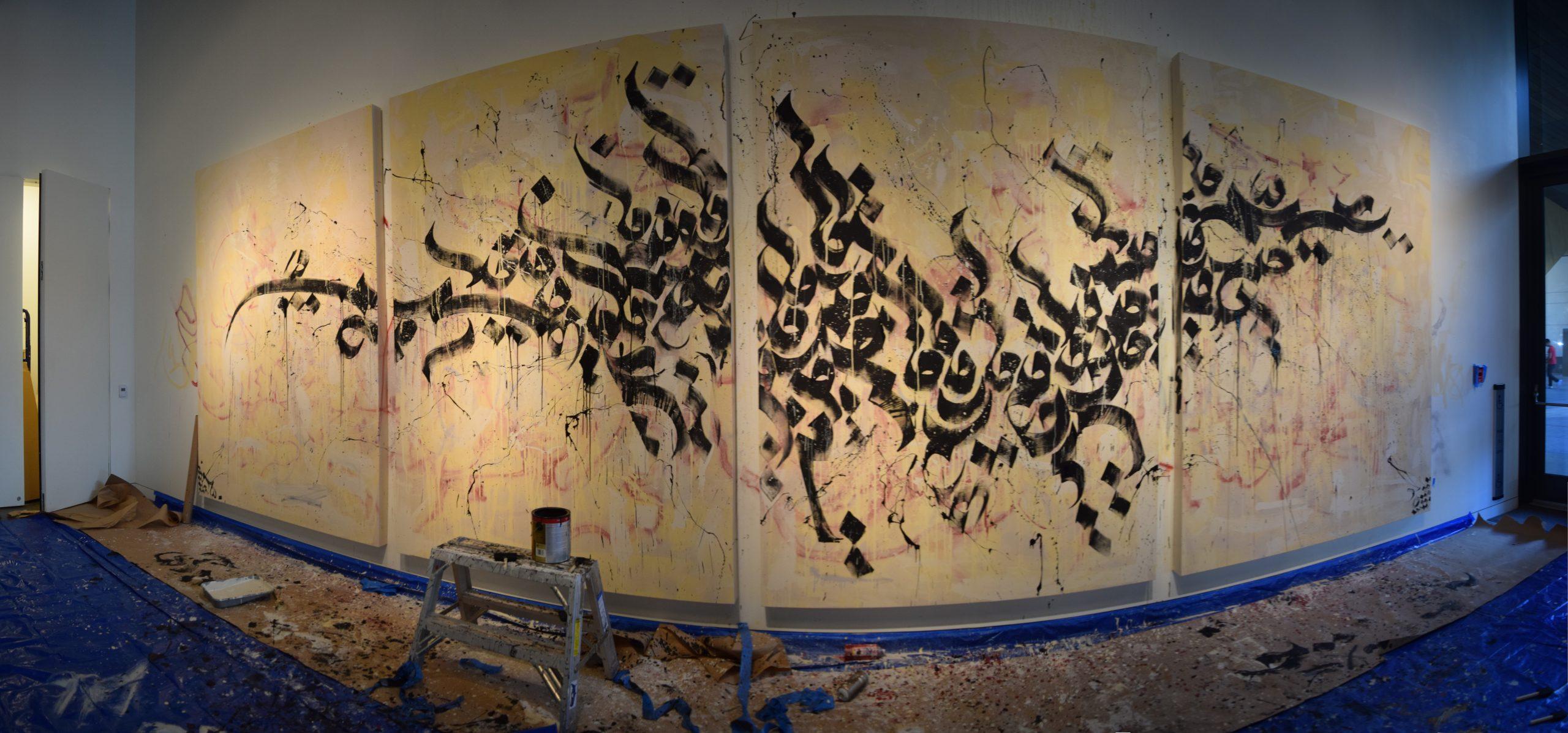 Ghalamdar, Untitled, acrylic and spray paint on raw canvas, 260 x 720 cm, 2016