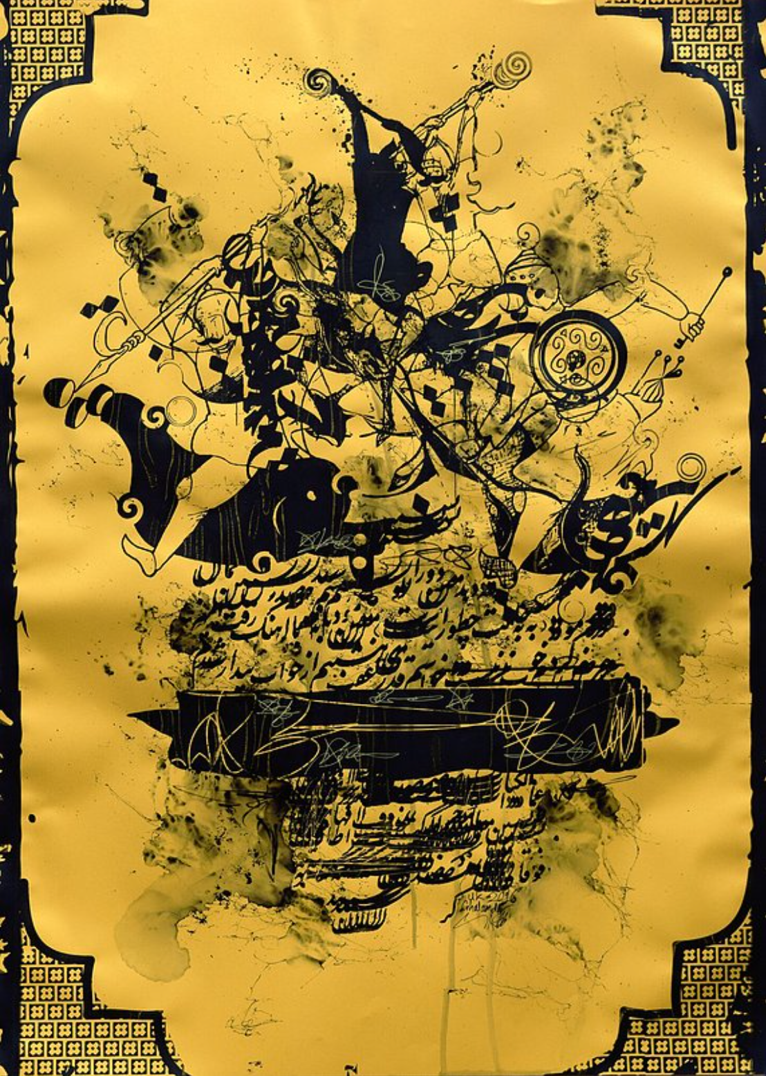 Ghalamdar, Untitled, unique screen print, ink and spray paint on pearlscent paper, 84 x 60 cm, 2016