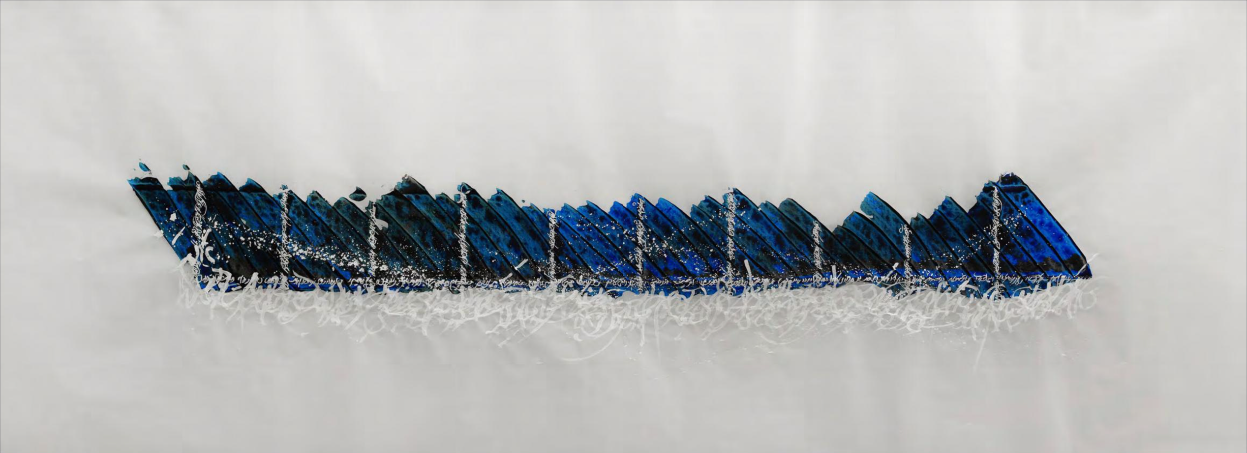 Hanieh Delecroix and Keyvan Saber, Between Us, Acrylic on tracing paper, 110 x 300 cm, 2013