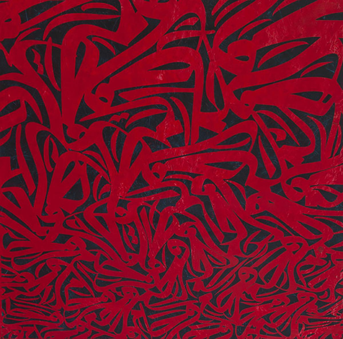 Mohammad Bozorgi, Destiny, acrylic on canvas, 150 x 150 cm, 2013