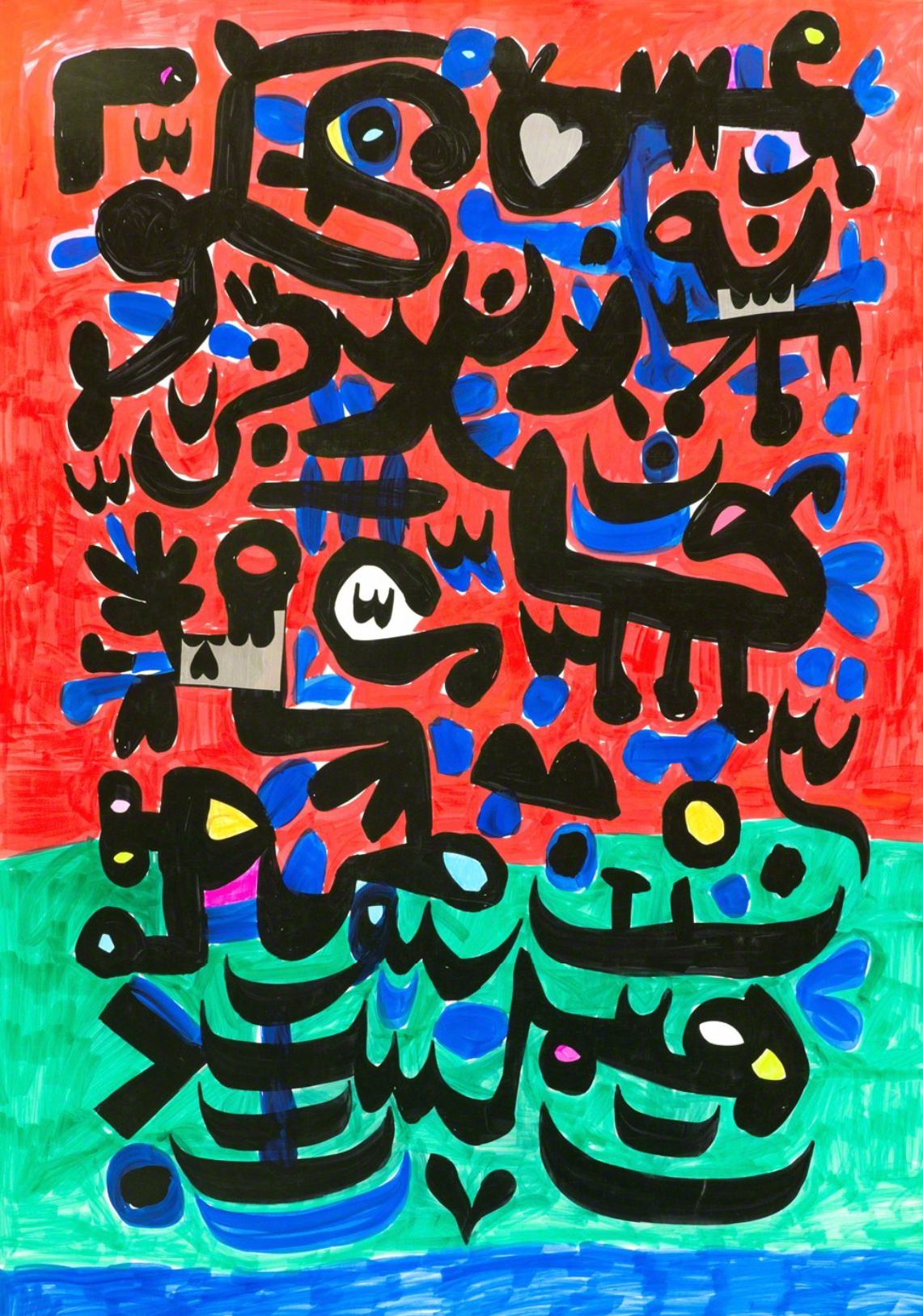Mohammad Khodashenas, Jungle, marker, acrylic, sticker and collage on coated paper, 100 x 70 cm, 2017