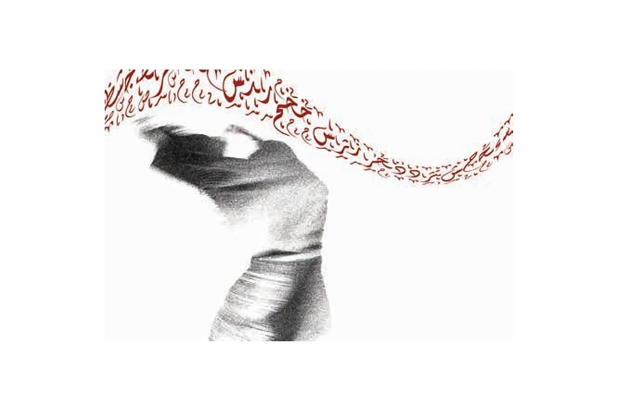 Shokufeh Malekkiani, Magic of Words, archival pigment print on hahnemuhle monet canvas, 100 x 150 cm, 2011